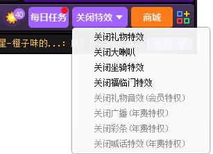 乐平快3直播,嘟嘟语音官方下载